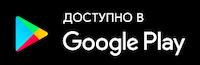 Услуги Ростелеком — Интернет и телевидение, видеонаблюдение, домашний телефон, тарифы