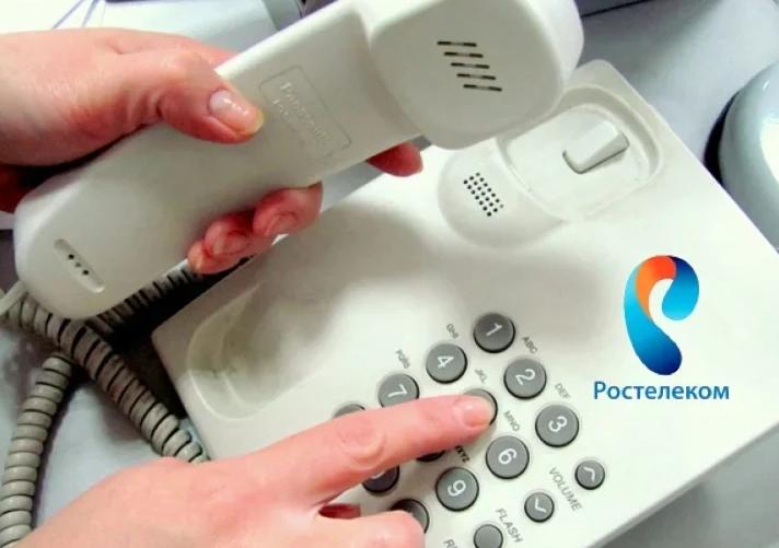 Что делать, если не работает домашний телефон от Ростелеком?