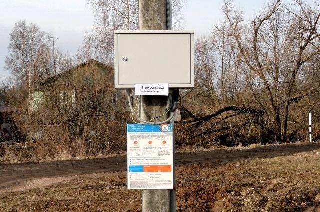 алекстелеинформ и как поставляет интернет в деревне