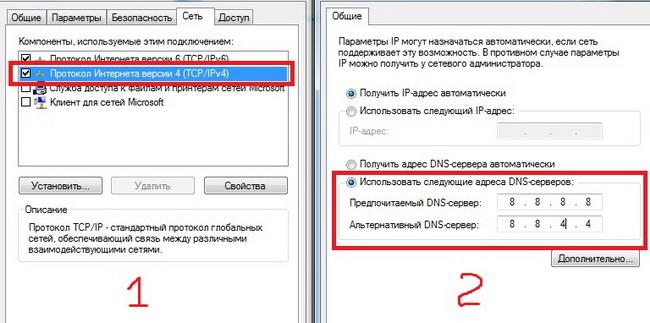DNS сервер Ростелеком – какой IP адрес выбрать