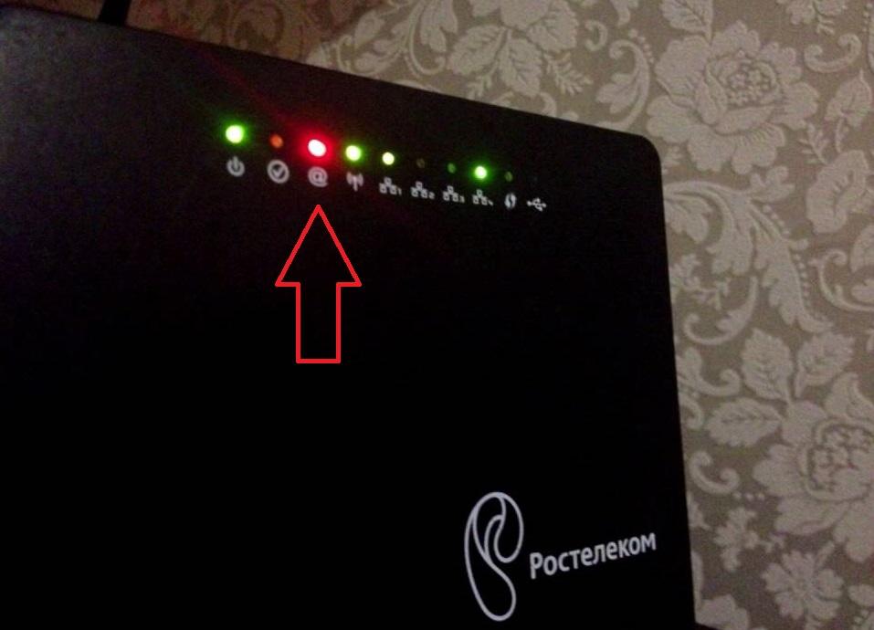 Красная лампочка роутер Ростелеком