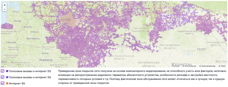 Карта зоны покрытия Ростелеком