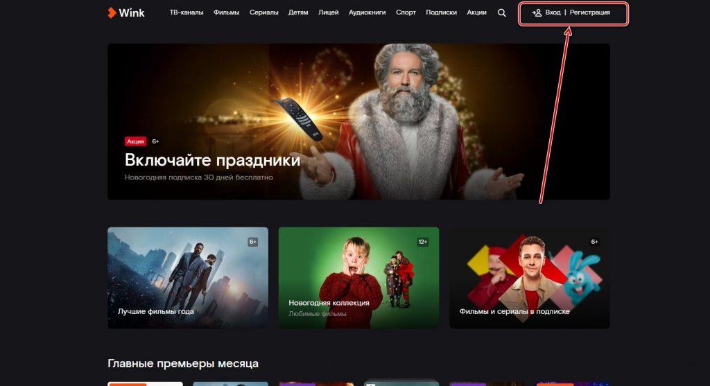 """Услуга """"Караоке"""" от Ростелеком"""